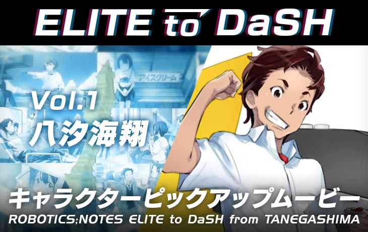 Ps4 Switch 拡張科学アドベンチャー Robotics Notes Dash 2019 1 31 On